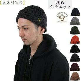 ハイランド2000 HIGHLAND2000 スーパーソフト ウール ニットキャップ 浅め 別注 ニット帽 メンズ サマーニット レディース ワッチキャップ 帽子 イスラム イスラム帽