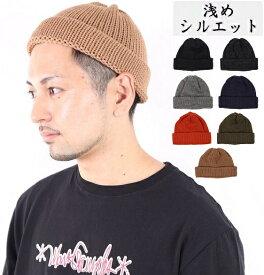 ハイランド2000 HIGHLAND2000 ウール ニットキャップ 浅め ニット帽 メンズ サマーニット レディース ワッチキャップ 帽子 イスラム イスラム帽 ショートリブ
