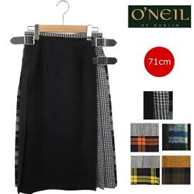 O'NEIL OF DUBLIN オニールオブダブリン パッチワーク スカート ウール ロング丈 ラップスカート 73cm ロング レディース 124 キルト 巻きスカート オニール オブ ダブリン