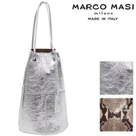 Marco Masi マルコマージ 巾着バッグ パイソン 蛇柄 シルバー バッグ レディース イタリア製 牛革 本革