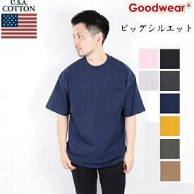 GOODWEAR グッドウェア good wear ビッグシルエット Tシャツ 2021SS ポケット付き クルーネック 大きいサイズ メンズ レディース 無地 丸首 カットソー ポケット コットン 3505