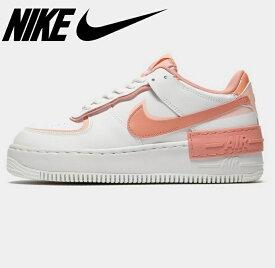 (取り寄せ) Nike Air Force 1 Shadow Women's レディース Pink ピンク 海外限定 ナイキ エアフォース 1 ダブルエアー スニーカー 海外モデル 海外