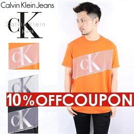 【楽天スーパーセール10%OFFクーポン】CALVIN KLEIN JEANS Tシャツ カルバンクライン ジーンズ 20SS 半袖 メンズ レディース モノグラム ロゴ ティー MONOGRAM LOGO CK ブランド おしゃれ トップス ティーシャツ 夏
