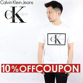 【楽天スーパーセール10%OFFクーポン】CALVIN KLEIN JEANS Tシャツ カルバンクライン ジーンズ 20SS 半袖 メンズ レディース モノグラム ロゴ ティー MONOGRAM LOGO CK ブランド おしゃれ トップス ティーシャツ メッシュ素材