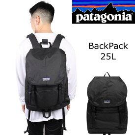 patagonia パタゴニア バックパック リュック ARBOR CLASSIC PACK 25L アーバー クラシック バッグ レディース メンズ 男女兼用 ユニセックス 47958BENB /ブラック アウトドア リュックサック