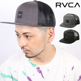 RVCA ルーカ キャップ 平ツバ CAP 帽子 スナップバック ベースボールキャップ 男女兼用 ユニセックス メンズ レディース ルカ