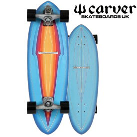 """(取り寄せ) CARVER カーバー スケートボード C7 31 Resin skate board デッキ 並行輸入品32"""" Blue Haze Surfskate Complete"""