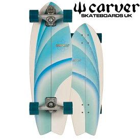 (取り寄せ) CARVER カーバー スケートボード C7 30 Resin skate board デッキ 並行輸入品 30 Emerald PeakSurfskate Complete