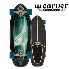 """(取り寄せ) CARVER カーバー スケートボード C7 Resin skate board デッキ 並行輸入品 28"""" Super Snapper PeakSurfskate Complete"""