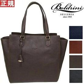 boldrini selleria ボルドリーニ セレリア レザー トートバッグ 6853 ブライドルレザー Bridle Leather イタリアン ベジタブル タンニンレザー バケッタレザー ビジネスバッグ メンズ 本革 なめし