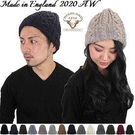 ハイランド 2000 HIGHLAND 2000 ニットキャップ ケーブル編み ニット帽 highland2000 メンズ レディース ウール Bob cap ハイランド2000 登山 防寒