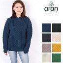 aran woollen mills アランウーレンミルズ アイリッシュウール ニット A823 ケーブル アイルランド製 セーター メンズ レディース carraig donn キャレイグドン アラ