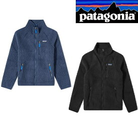 パタゴニア patagonia RETRO PILE JACKET 2020モデル メンズ レディース アウター レトロパイル レトロX Natural Black Navy フリース パイル レディース ジャケット