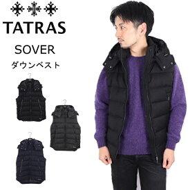 TATRAS タトラス SOVER 2020AW メンズ ダウン ベストブラック ウール フード付き ブルゾン ダウン 正規品 防寒性 フェザー VEST MTA20A4373-D