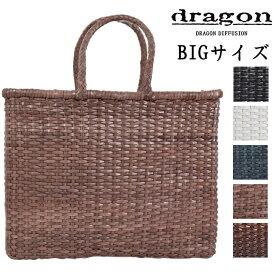 DRAGON DIFFUSION ドラゴン レザーバッグ カゴバック ドラゴンディフュージョン レディース レザー メッシュバッグ B WEAVE Large 8805 イントレチャート 籠 母の日