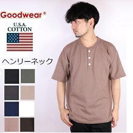 GOODWEAR グッドウェア good wear ヘンリーネック Tシャツ ボタン ビッグ メンズ レディース 無地 カットソー コットン レイヤード ゆったり 2522 マリン