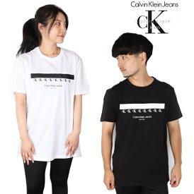 カルバンクライン ジーンズ CALVIN KLEIN JEANS Tシャツ 2021FW 半袖 メンズ レディース モノグラム ロゴ ティー SS MLTI CK CHST CREW ブランド おしゃれ トップス ティーシャツ 40GM881 プレゼント