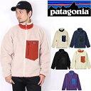 パタゴニア レトロX patagonia Classic Retro-X Jacket メンズ レディース アウター クラシック Pelican ペリカン PEW…