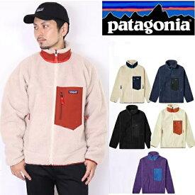 パタゴニア レトロX patagonia Classic Retro-X Jacket メンズ レディース アウター クラシック Pelican ペリカン PEWG Natural Black Navy フリース パイル レディース ジャケット