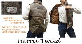 Harris Tweed ダウンベスト ハリスツイード ウール ダウン ベスト メンズ おしゃれ 冬服 リメイクモデル 100%wool Lサイズ 高級 送料無料 秋服 春服 世界に一つ すべて一点物 早い者勝ち プレゼント 誕生日 贈り物