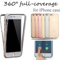 iphone6sアイフォン6sケースiPhoneseケースクリアタイプiphone6,6plus,5s,6splus,6sケースiphone6iphone6siphone5siphone5シリコンバンパー透明カバーハードクリアスマホケースiphone6sアイフォン6sケース