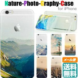 iphone se ケース iphone6s ケース iphone5s ケース iphone5 ケース スマホケース iphone6splus ケース iPhone ケース 透明 plus カバー クリア シリコン 透明 アイフォン