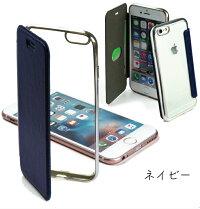 iphone6s/iphone/se/5/5s/plus/手帳型/ケース