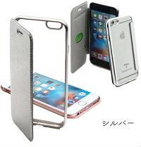 iphone7/iphone6s/iphone/se/5/5s/plus/手帳型/ケース