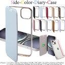 iphone13 ケース 13pro 13mini 13promax 手帳型 iPhone12 12Pro 12ProMax iphone12 mini 手帳 iphone se 第2世代 11 i…