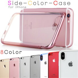72936f3af7 iPhone XS ケース iphone xr ケース iPhone8 ケース iphone xs max ケース リング付 iphone x  iPhone7 iPhone8Plus ケース iPhone7 Plus ケース iphone6 se iphone ...
