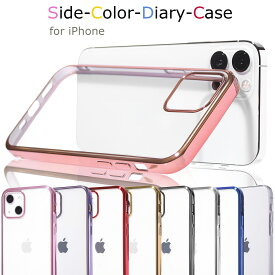 iPhone12 ケース 12Pro 12ProMax 12mini iPhone8 iPhoneSE 第2世代 ケース iphone11 iPhone 11 Pro iphone11 Pro Max iphone xr iphone xs max iphone x iPhone7 iPhone8Plus iphone6 iphone スマホケース 透明 カバー クリア シリコン バンパー 透明 カバー アイフォン