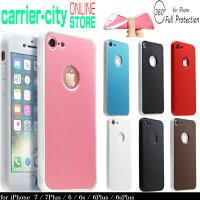 iPhone7ケースiPhone7Plusケースiphone6ケースiphone7ケース全面保護360度フルカバーiphone7ケースiphoneスマホケースiphone7ケースiPhone6plusケースカバークリアシリコンカバーアイフォン