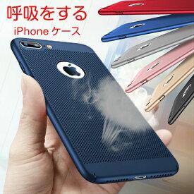 iPhone XS ケース iphone8 ケース iPhone7 iPhone8Plus ケース iPhone7 Plus iPhoneX iphone6 ケース iphoneX ケース iphone se ケース スマホケース iPhone iPhone8 ケース iPhone6 plus ケース カバー カバー アイフォン