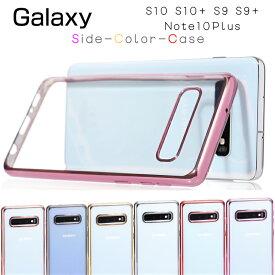 galaxy s10 ケース クリア galaxy note 10 plus ケース Galaxy S10+ ケース S10 Plus カバー galaxy s9 ケース galaxy s9+ ケース 保護 TPU ギャラクシー s10 カバー 衝撃吸収 液晶保護 ギャラクシー s9 カバー Samsung 携帯カバー Galaxy S10plus ワイヤレス充電 対応