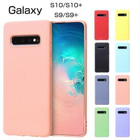 galaxy s10 ケース クリア Galaxy S10+ ケース S10 Plus カバー galaxy s9 ケース galaxy s9+ ケース 保護 TPU ギャラクシー s10 カバー 衝撃吸収 液晶保護 ギャラクシー s9 カバー Samsung 携帯カバー Galaxy S10plus ワイヤレス充電 対応 スリムフィット