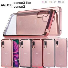 [ガラスフィルム付き] AQUOS sense3 AQUOS sense3 lite AQUOS sense3 SH-02M SHV45 SH-RM12 アクオス センス3 ケース 耐衝撃 カバー スマホケース クリア ケース 透明 無地 シンプル かっこいい おしゃれ 人気 かわいい スマホケース スマホカバー