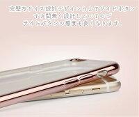 アイフォン6sケースiphone6sケースiPhone6ケースiphone6plusケースiPhone6splusケースiphone6sケース透明カバークリアケースアイフォン6iPhone
