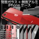 iPhone X iPhone XS ケース iphone8 ケース iphone xs max ケース iPhone7 iPhone8Plu...