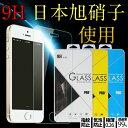 強化ガラスフィルム iPhone7 iPhone7Plus iPhone6 iPhone6s iPhone6 Plus iPhone6s Plus iPhone...