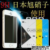 iphone6sフィルム強化ガラス保護フィルムiPhone6s保護フィルムiPhone6保護フィルムiPhone5s保護フィルムiPhone6splusフィルムiPhone5sフィルム