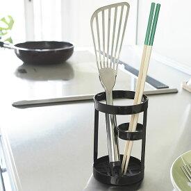 【よりどり送料無料】 【tower】TOOL STAND ツールスタンド はし立て 箸立て 菜箸立て フライ返し立て キッチン用品 お玉立て  収納 台所用品