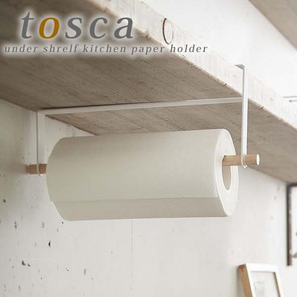 Kitchen Roll Holder Cupboards Under Kitchen Roll Holder Tosca Kitchen Paper  / Kitchen Paper Hangers / Kitchen Paper Stand Hanging / Paper Towel Holder  ...