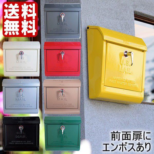 TK-2075 MAILBOX 郵便ポスト エンボスあり ポスト メールボックス 鍵付き アメリカン 大型 郵便受け ARTWORKSTUDIO アートワークスタジオ 壁付け A4サイズ対応 玄関 門用エクステリア ポスト