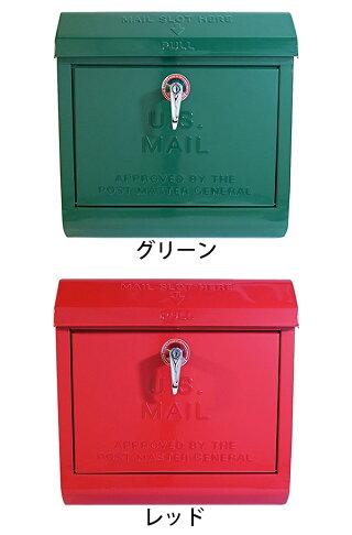 郵便ポストMAILBOXTK-2075エンボスありポストメールボックス壁掛け大型郵便受けカギ付きステンレスアメリカンARTWORKSTUDIOアートワークスタジオA4サイズ対応