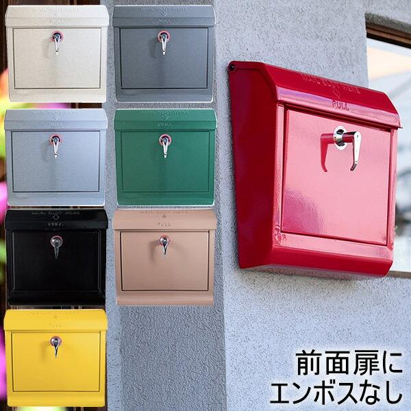 郵便ポスト MAILBOX TK-2076 エンボスなし ポスト メールボックス 壁掛け 大型 郵便受け カギ付き ステンレス アメリカン ARTWORKSTUDIO アートワークスタジオ A4サイズ対応