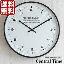 【ポイント10倍】掛け時計 INTERFORM インターフォルム Central Time セントラルタイム CL-1479 電波時計 北欧 おしゃ…