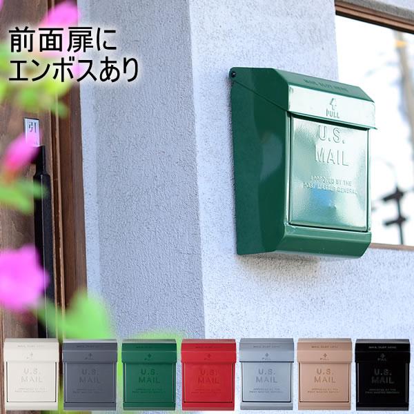 郵便ポスト MAILBOX-2 TK-2078 エンボスあり ポスト メールボックス 壁掛け 大型 郵便受け カギ付き アメリカン ARTWORKSTUDIO アートワークスタジオ A4サイズ対応