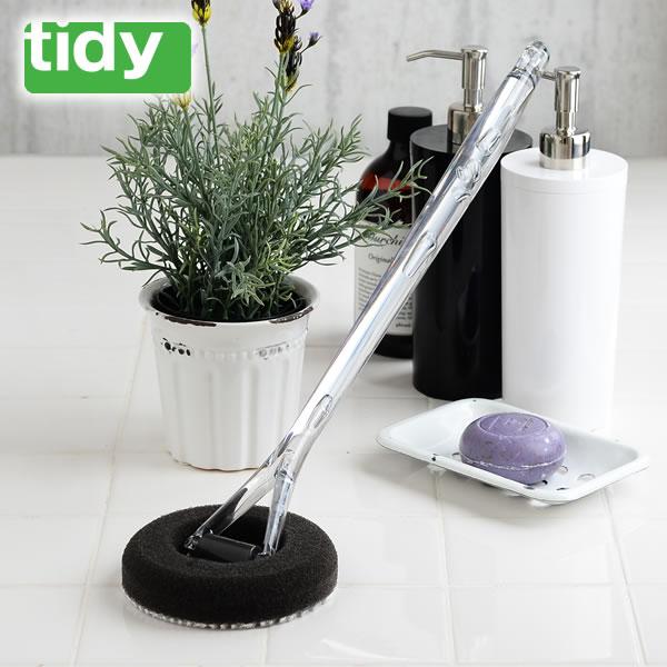 【よりどり送料無料】 ティディ バススポンジ tidy BathSponge CL-666-310-0 お風呂 スポンジ お風呂掃除 バス用スポンジ お風呂洗い 風呂 ブラシ おしゃれ テラモト