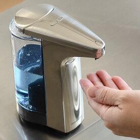 simplehuman シンプルヒューマン センサーポンプ (SV) ソープディスペンサー ST1023 ハンドソープディスペンサー ABS樹脂 センサー 自動 おしゃれ 電池式 シルバー 237ml キッチン 衛生的 洗面 ||