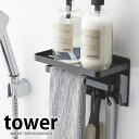 【よりどり送料無料】 マグネットバスルーム多機能ラック タワー tower バスルーム ラック マグネット式 バスルームマ…